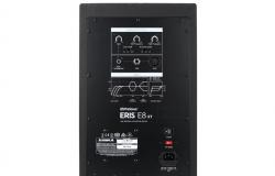 Monitor de Estúdio Presonus Eris E8 XT